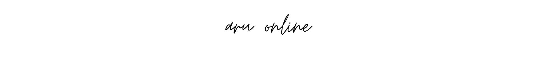 aru-online30