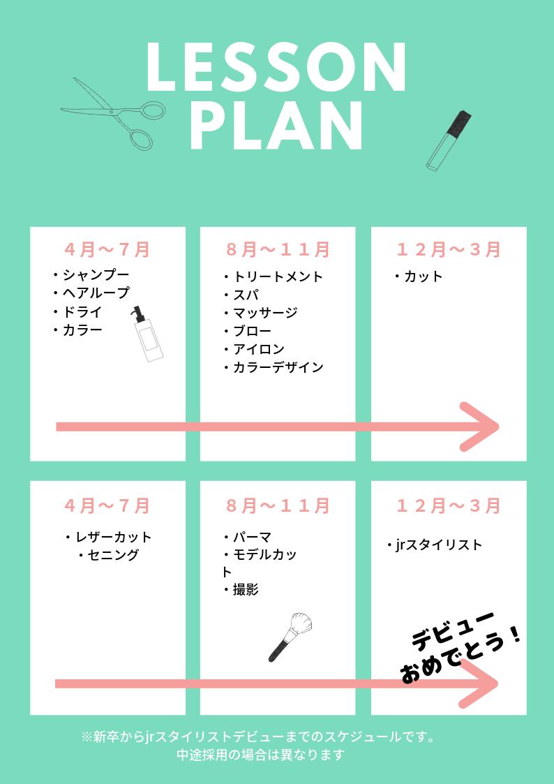 lesson-plan
