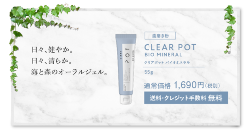 price_1hon