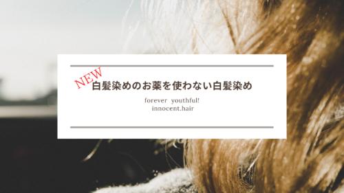 rare-exotic-fruits-blog-banner
